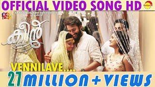 Download Vennilave Official Song   Queen   Dijo Jose Antony   Jakes Bejoy   Arabian Dreams Entertainment Video