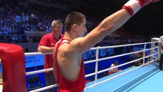 Download AIBA JUNIOR WORLD BOXING CHAMPIONSHIPS St-Petersburg - Highlights Video