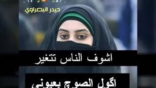 Download اشعار عـ الفراك 💔 تموّت Video