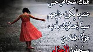 Download حكم وامثال بالصورة 1 Video