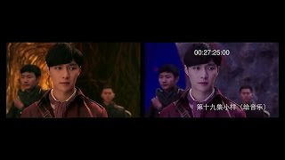 Download 160726 《老九门》Mystic Nine Episode 19 Making of 张艺兴 Zhang Yixing LAY Video