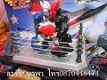 Download ขายของเล่นเด็ก หุ่นยนต์ชกมวยน๊อกเอ้า ราคาถูก Video