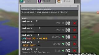 Download сервера с бед варс на maincraft PE Video
