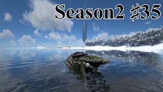 Download 海王モササウルスをテイム!【公式PVE鯖S2part35】【ARK Survival Evolved実況】 Video