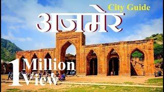 Download Ajmer City Tour Video
