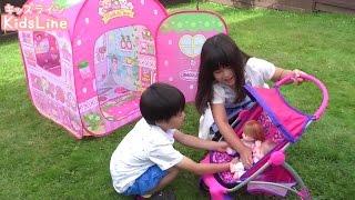 Download メルちゃんおもちゃの人気動画をまとめて連続再生!! こうくんねみちゃん Video