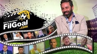 Download فيلم في الجول – حازم إمام يحكي مع أبطال رحلته 14 قصة صنعت اسطورة الإمبراطور Video