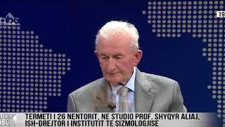 Download Profesor Shyqyri Aliaj ne 'Abc News': Provat pse nuk do kete termet te 3-te | ABC News Albania Video