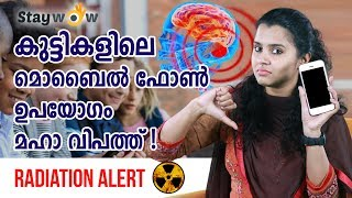 Download Harmful Effects of Mobile Phones on Children | Staywow Video