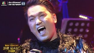 Download Zombie | หน้ากากอีกาดำ | MINI CONCERT THE MASK SINGER 1 Video