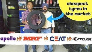 Download कोनसे tyre है सबसे बेहतर {Apollo vs MRF vs CEAT vs JK TYRES} / Best tyres under 2500/- Video