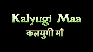 Download Kalyugi Maa A Crime Story ı Punjab Crime Story ! Khaalish Pictures Video