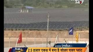 Download Report : World's largest solar power plant in Tamil Nadu Video
