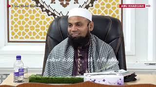 Download Hargai Kerja Isteri   Ustaz Mohd Shaffi Video