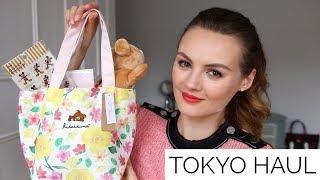 Download TOKYO HAUL! | Niomi Smart Video