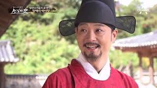 Download 청백리 박이창이 본인이 만든 법을 어긴 이유는?  천일야사 96회 Video