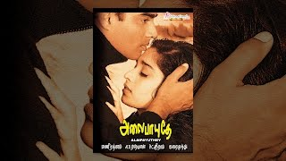 Download Alaipayuthey Video