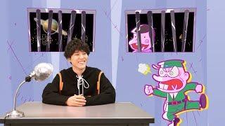 Download TVアニメ「深夜!天才バカボン」スペシャルムービー 「本官の取調室」第2回ゲスト:入野自由さん(バカボン役) Video