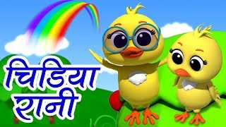 Savera - Hindi Poems for Nursery Free Download Video MP4 3GP M4A