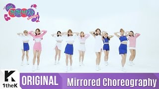 Download [Mirrored] TWICE(트와이스) TT Choreography(티티 거울모드 안무영상) 1theK Dance Cover Contest Video