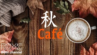 Download 🍁秋カフェLive - Relaxing Autumn Jazz & Bossa Nova - Autumn Cafe Music Instrumental Lounge Video