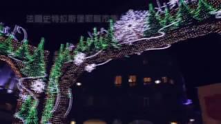 Download 台北101 史特拉斯堡 聖誕市集 Video