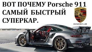 Download Porsche 911 Turbo S,GT2 RS / ПОРШЕ НАНОСИТ ОТВЕТНЫЙ УДАР! УНИЗИТЬ ГИПЕРКАРЫ?ЛЕГКО! Video