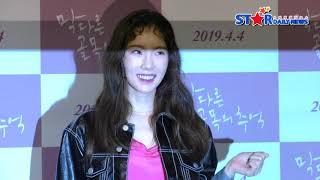 Download [S영상] 태연-효연-티파니-서현, 수영 응원하러 왔어요 (막다른 골목의 추억) Video