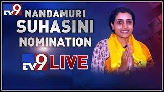 Download Nandamuri Suhasini to file Nomination LIVE || Kukatpally || Telangana Elections 2018 - TV9 Video