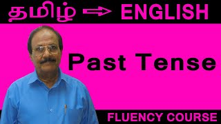 Download Spoken English through Tamil ( past tense ) Course is available in pen drive. Video