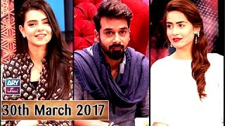 Download Salam Zindagi - Guest: Faria Sheikh & Sehra Asghar - 30th March 2017 Video