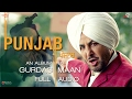 Download PUNJAB : Gurdas Maan | Full Audio | New Punjabi Songs 2017 | Saga Music Video