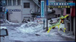 Download Tsunami in Japan [HD] 3.11 first person FULL raw footage Video