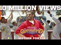 Download Viswasam - Official Motion Poster | Ajith Kumar, Nayanthara | Sathya Jyothi Films Video