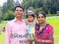 Download Dikri Mari Ladakvayi -દીકરી મારી લાડકવાયી Video