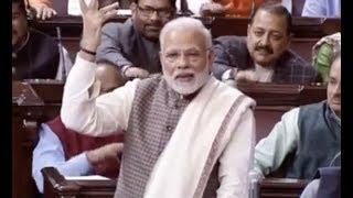 Download FULL SPEECH : Narendra Modi Speech In Rajya Sabha Today 2018...Congress Party...Triple Talaq Bill Video