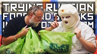 Download ANOMALY TRIES RUSSIAN FOOD AND SNACKS (PART 1) Video
