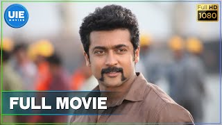 Download Singam 2 - Tamil Full Movie | Suriya | Anushka Shetty | Hansika Motwani | Devi Sri Prasad | Hari Video