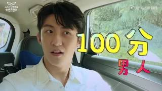 Download 7分钟带你了解黄景瑜 Video