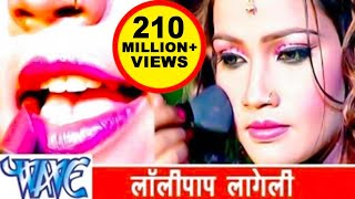 Download लॉलीपॉप लागेलू - Pawan Singh - Lollypop Lagelu - Bhojpuri Hit Songs HD Video