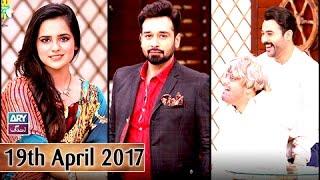 Download Salam Zindagi - Mother Daughter Love - 19th April 2017 Video
