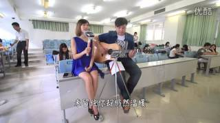 Download 暧昧 chinese music guitar cover Video