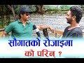 Download Ramailo छ with Saugat Malla || Utsav Rasaili || सौगातको रोजाइमा को ? Video