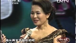 Download 中国文艺 《中国文艺》 20130609 周末版 漂亮美声——王莹 Video