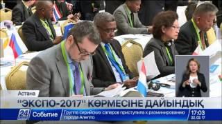 Download Астана халықаралық әуежайының жаңа терминалы мамыр айында салынып бітеді Video