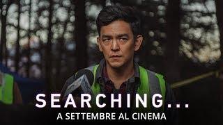 Download Searching - Trailer italiano | Prossimamente al cinema Video