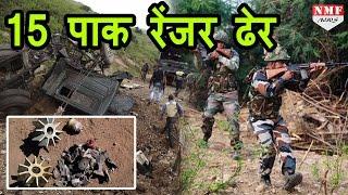 Download Border पर BSF की कार्रवाई में Pak को भारी नुकसान, 15 Pak Rangers ढेर Video