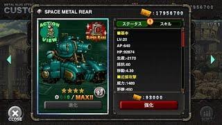 Download SPACE METAL REAR:MSA ユニット紹介 Video