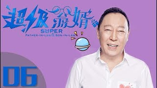Download 《超级翁婿》第06集 都市情感轻喜剧(倪大红,凌潇肃,王智领衔主演) Video
