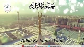 Download Taiba Ke Jaane Waale   Jumma Mubarak   WhatsApp Status #47 Video